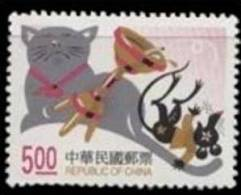 Sc#3167 1998 Children Folk Rhyme Stamp Mouse Rat Cat Oil Lamp - Rodents