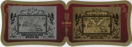 Folder Gold & Silver Foil 2007 Chinese New Year Zodiac Stamp -Rat Mouse (Chang-Hwa) 2008 Unusual - Knaagdieren