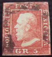 Firmato CHIAVARELLO, 5 Grana ROSA CARMINIO !!! - Sicilia
