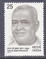 INDIA  749   ** - India