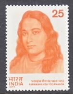 INDIA  750   ** - Unused Stamps