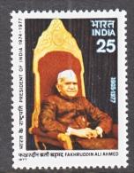 INDIA  752   ** - Unused Stamps