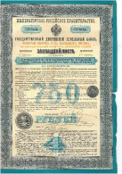TITRE LT2---Russie Lettre De Gage 750 Roubles Gouvernement Impérial - Russland