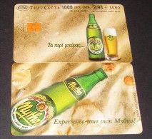 GREECE PHONECARD MYTHOS 4 -X1200- 35000pcs-8/01-USED - Greece