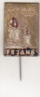 USSR Russia Old Pin Badge  - Old Cities - Ryazan - Fortress - Cities