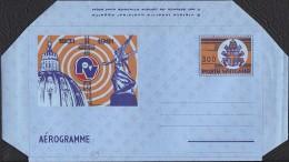 "VATICANO - AEROGRAMMA AEROGRAMME - RADIO VATICANA - 1981 - L. 300 - CATALOGO FILAGRANO ""A19"" - NUOVO - Interi Postali"