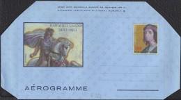 """VATICANO - AEROGRAMMA AEROGRAMME - RAFFAELLO SANZIO - 1983 - L. 500 - CATALOGO FILAGRANO """"A21"""" - NUOVO - Interi Postali"""
