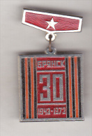USSR Russia Old Pin Badge  - Old Cities - Bryansk - 30th Anniversary Of Liberation - Cities