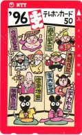 JAPAN - Chinese Horoscope/1996 The Year Of The Rat(231-172), 11/95, Used - Zodiaco