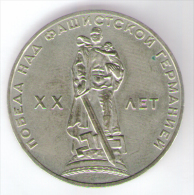 RUSSIA 1 ROUBLE 1965 - Russia