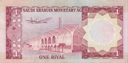 ARABIE SAOUDITE - BILLET DE 1 RIYAL - 1977 - Arabie Saoudite