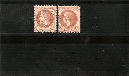 FRANCE N°26 ET 26A  DEUX NUANCES  OBLITERATION   CACHET ROND A DATE  1862 - 1862 Napoléon III