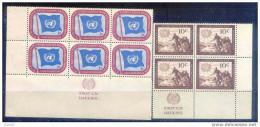 ONU1-L1209CTBS.SPAIN.Prim Eras Publicaciones De NACIONES  UNIDAS.(UN)1951.(Iv. 1Y 2**) - Sellos