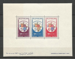 TUNISIE - BLOC NEUF* N° 2 - 1966 - 2ième CONFERENCE REGIONALE DES NATIONS UNIES POUR L AFRIQUE A TUNIS - VOIR SCAN - Tunisia (1956-...)