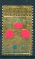 Mauritanie Poste Aérienne Y&T N°108 : Apollo XIII - Space
