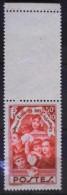 FRANCE 1936  - N° 312  AU PROFIT Des ENFANTS Des CHOMEURS -  1 Timbre NEUF** Y&T 8,00€ - France