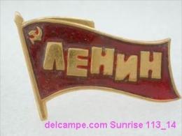 V.I. Lenin Russia Revolutionist, Scientist, Communist, Leader Soviet People / Soviet Badge 119_14_5455 - Berühmte Personen