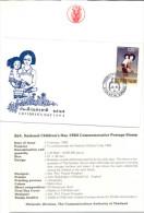 Thailand Children's Day 1982  Commemorative Postage Stamp - Thaïlande