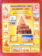 Indian Philately Book- Sourenir Of Malawapex - 2003 Philatelic Exhibition, 28-29 March 2003 At Ujjain - Books, Magazines, Comics