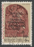 Cyprus. 1974 Obligatory Tax. Refugee Fund. 10m On 5m Used - Cyprus (Republic)