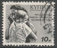 Cyprus. 1974 Obligatory Tax. Refugee Fund. 10m  Used - Cyprus (Republic)