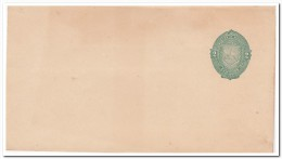 Nicaragua 1890, 2 Centavos Prepayed Letter - Nicaragua