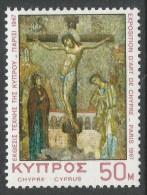 Cyprus. 1967 Cyprus Art Exhibition, Paris. 50m MH - Unused Stamps