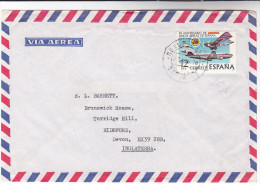 1978 Air Mail SPAIN COVER Stamps IBERIA AIRLINES ANNIV Aircraft Aviation - Airplanes