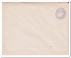 El Salvador, 1 Centavo Prepayed Envelope - El Salvador