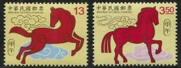 TAIWAN 2013 - Nouvelle Année Calendrier Chinois, Année Du Cheval - 2 Val Neuf // Mnh - 1945-... République De Chine