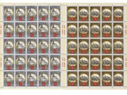 Set II Rostow Olympiade Moskau 1980 Sowjetunion 4790/1+2xKB ** 156€ Kirche Kreml Architectur Olympic Sheets USSR CCCP SU - Monumenten