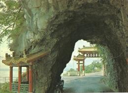 TAIWAN  FORMOSA  The Triumphal Arch  Nice Stamp - Taiwan