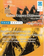 GREECE - Ancient Greek Olympians From Macedonia 2(3 Euro), Tirage 20000, 08/02, Used - Jeux Olympiques
