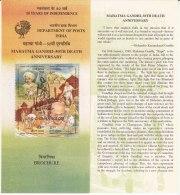 Stamped Information On Se-tenent Gandhi,  India 1998 - India