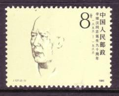PRC 2037    ** - 1949 - ... People's Republic