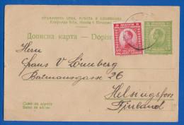 Jugoslawien; Kraljevina PC 15 Pa + 10 Pa; 1921 Von Kocevje Nach Finnland - 1919-1929 Königreich Der Serben, Kroaten & Slowenen