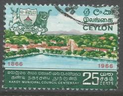 Ceylon. 1966 Kandy Municipal Council Centenary. 25c Used - Sri Lanka (Ceylon) (1948-...)
