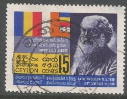 Ceylon. 1967 60th Death Anniv Of Colonel HS Olcott. 15c Used - Sri Lanka (Ceylon) (1948-...)