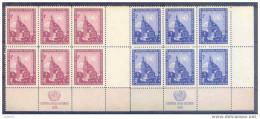 ONU58-L1213CTOO-CENTRAL HALL Londres.SPAIN. NACIONES UNIDAS.(UN) (IV.58/9**) - Otros