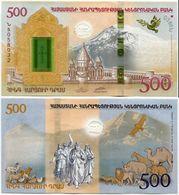 ARMENIA 500 Dram 2017 ARCA Di NOE - Armenia