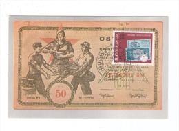 YUGOSLAVIA JUGOSLAVIJA   MC MK MAXIMUM CARD 1984 DENARNI ZAVOD SLOVENIJE MONETARY INSTITUTE - Cartoline Maximum