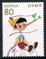 220 - Japan 2012 - Disney Characters - Used - 1989-... Empereur Akihito (Ere Heisei)