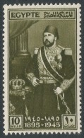 Egypt. 1945 50th Death Anniv Of Ismail Pasha. 10m MH - Egypt