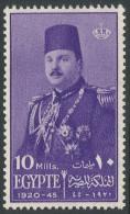 Egypt. 1945 25th Birthday Of King Farouk. 10m MH - Egypt