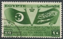 Egypt. 1946 Visit Of King Of Saudi Arabia. 10m Used - Used Stamps