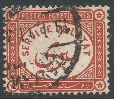 Egypt. 1893 Official. Used. SG O64 - Officials