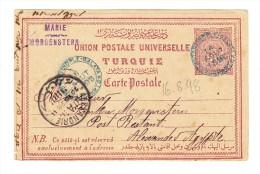 Ganzsache Von Galata Blauer Stempel 16-08-1898 Nach Alexandria Egypten Mit Ankunfts Stempel - 1858-1921 Empire Ottoman