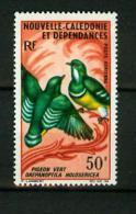 Nouvelle Caledonie 1967,1V,birds,vogels,vöge L,oiseaux,pajaros,uccelli ,aves,MNH/Postfris(D1952) - Zonder Classificatie