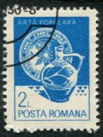 Pays : 410 (Roumanie : République Socialiste)  Yvert Et Tellier N° :  3421 (o) - Usado