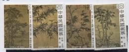 Serie    Nº 1257/60   Pintura  Formosa - Unused Stamps